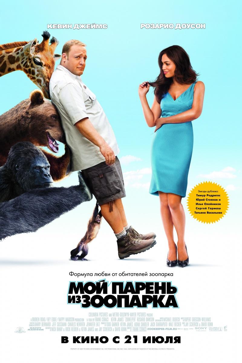 Новинки кино смотреть онлайн: