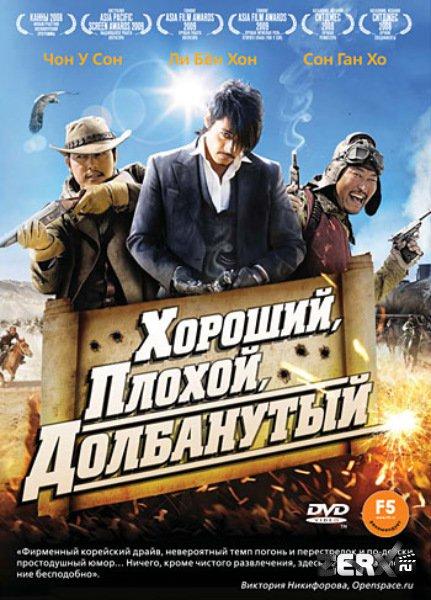 T.: Огненная буря ( 2011 ) смотреть онлайн бесплатно