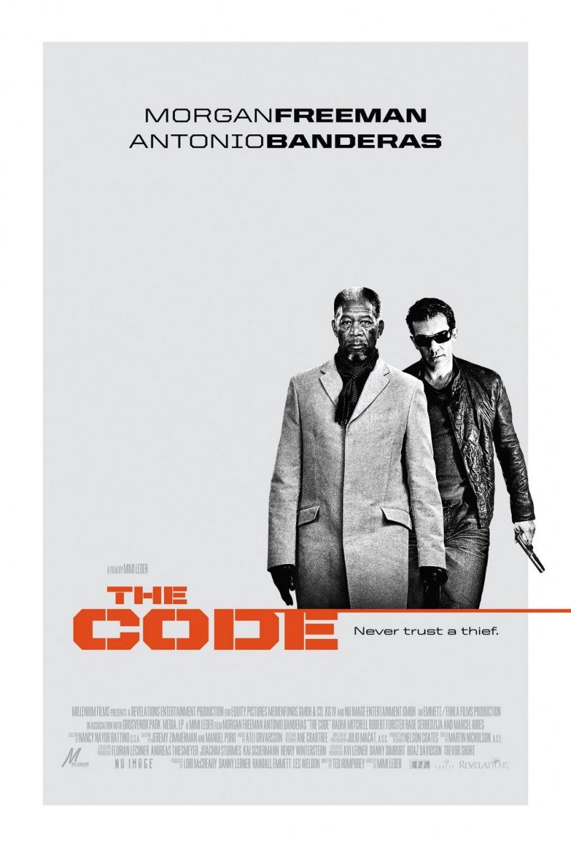 Название кодекс вора год выхода 2008