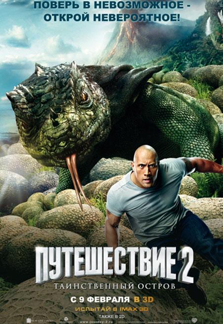 смотреть фильмы фантастика онлайн бесплатно: